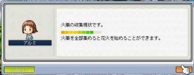07080201.jpg