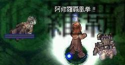 20060103044837.jpg