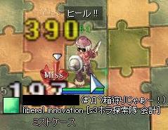 (#゚Д゚)箱狩りじゃぁー!!