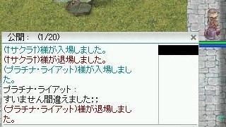 (´゚ω゚).;・:誰だよ