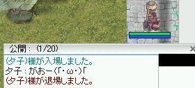 (´゚ω゚).;・:オマエカヨ