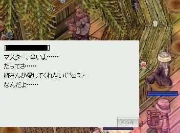 (っД`)