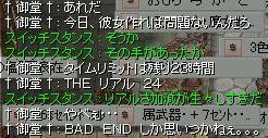 無理だった(´゚ω゚).;・: