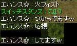 感謝(´っω゚).;・:
