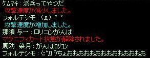 ワスレテ(゚д゚)