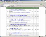 blogランキング1位画像.jpg