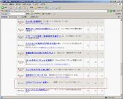 blogランキング画像.jpg