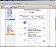ファイルのアップロード画面.jpg