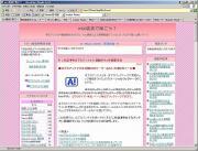 ブラウズモード画面.jpg