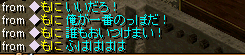 20070603171318.png