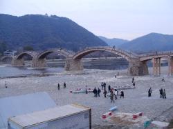 in 錦帯橋