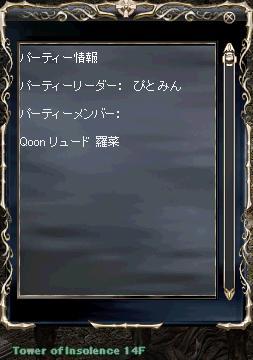 jz.jpg