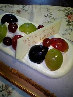 滝翼5th ケーキ
