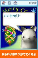 20051208205532.jpg