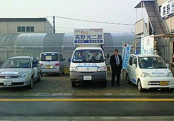 20070401115232