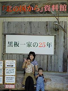 200706192241412