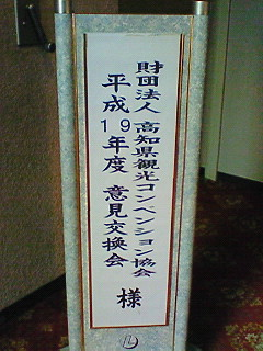 20070717155634