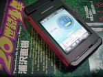 060308_mobilephone.jpg
