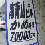 060502_kame.jpg