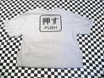 pushT.jpg