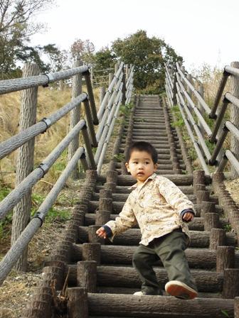 階段降りる