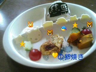 朝食 うさぎのチーズ
