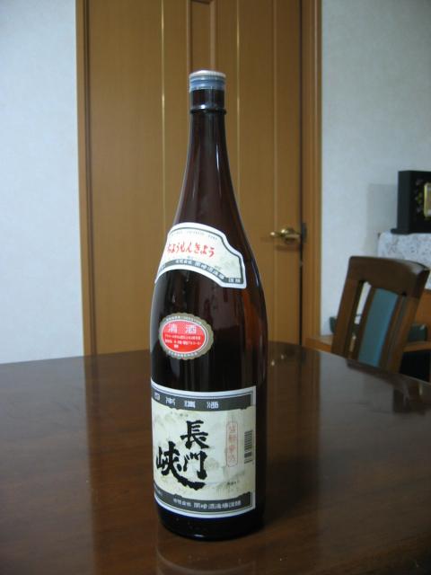 萩市で見つけたおいしい日本酒「長門峡」
