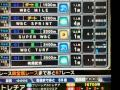 黄権WBCM1.5勝ち