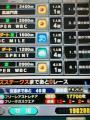 凱旋門1.3勝ち
