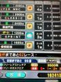 SWBC.jpg