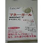 20051106195414