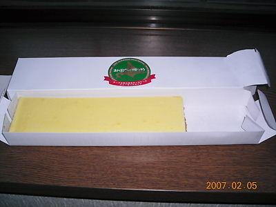 20070205173918.jpg