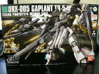 ギャプランTR-5