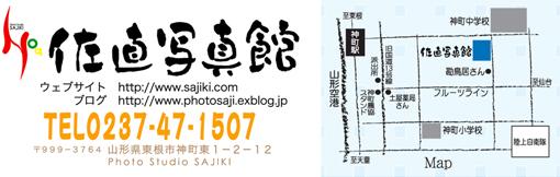 20070708140335.jpg