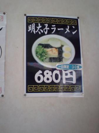 4CA3502131.jpg