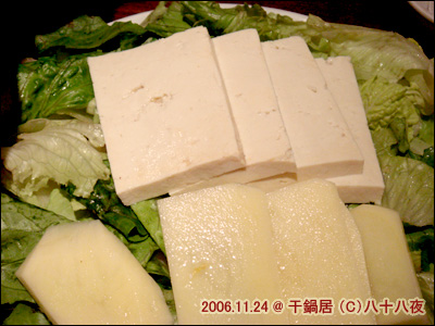 豆腐!!!