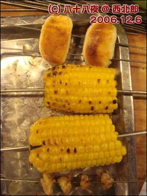 トウモロコシ焼き