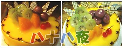 戌年の誕生日ケーキ♪