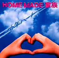 home10