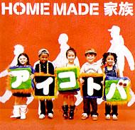 home13