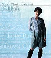 ichiaki1