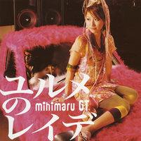 mihimaru13