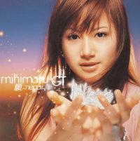 mihimaru16