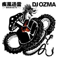 ozma3