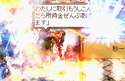 20060109213248.png