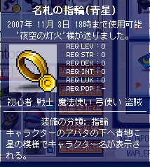20070806000038.png