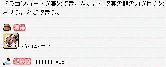 20070807004137.png