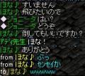 20070803040300.jpg