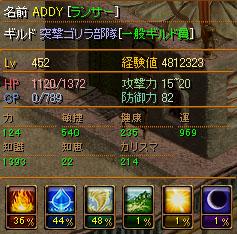 20070805005156.jpg