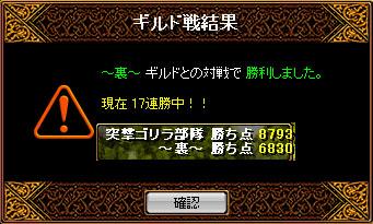 20070809190036.jpg